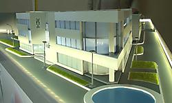 Фармацевтический завод